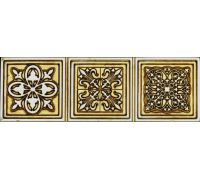 Бордюр Aparici Enigma Symbol Gold Cenefa 6.5*20