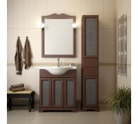 Мебель Opadiris Кама 75 см для ванной комнаты
