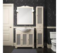 Мебель Opadiris Кама 85 см для ванной комнаты