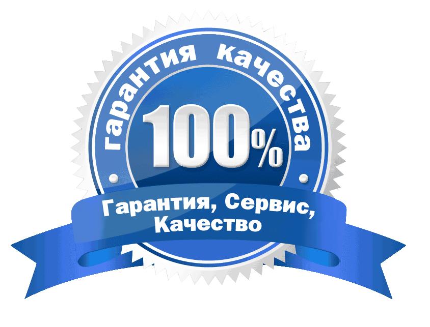 Качество и гарантия на сантехнику в интернет-магазине RoyalSan.ru