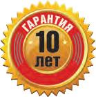 Alpen - гарантия 10 лет