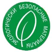 Экологически чистые материалы и экологически чистое производство