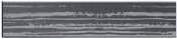 Стеклянная решетка Aco Серая с белым для душевого канала Aco E-line