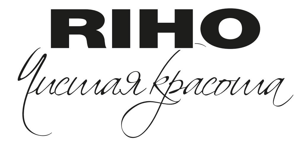 Riho (Рихо) - шторки для ванны из Чехии