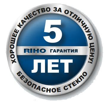 Гарантия на безопасное стекло Riho - 5 лет