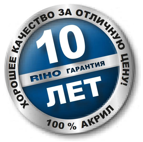 Гарантия на акриловую ванну Riho - 10 лет